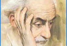 اشعار نیما یوشیج- اشعار گرانبها