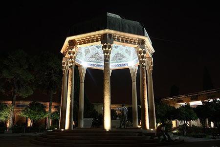روز بزرگداشت حافظ شیرازی
