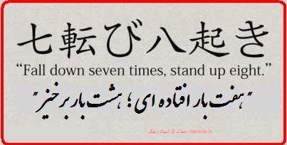 جملات گران زندگی