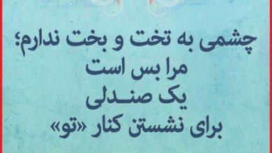 حسین منزوی