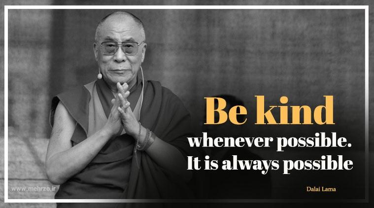 dalai-lama-mehrzomag-02 سخنان زیبای دالای لاما