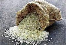 داستانک برنج