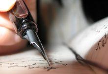 جملات زیبا و احساسی -قلمت را بردار