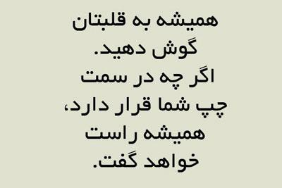 جملات زیبا زندگی
