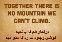 جملات زیبای انگلیسی با ترجمه فارسی